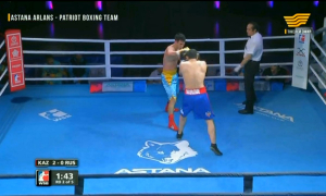 «Astana Arlans - Patriot boxing team» всемирная серия бокса