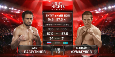 «Fight Night Global» Али Багаутдинов – Жалгас Жумагулов