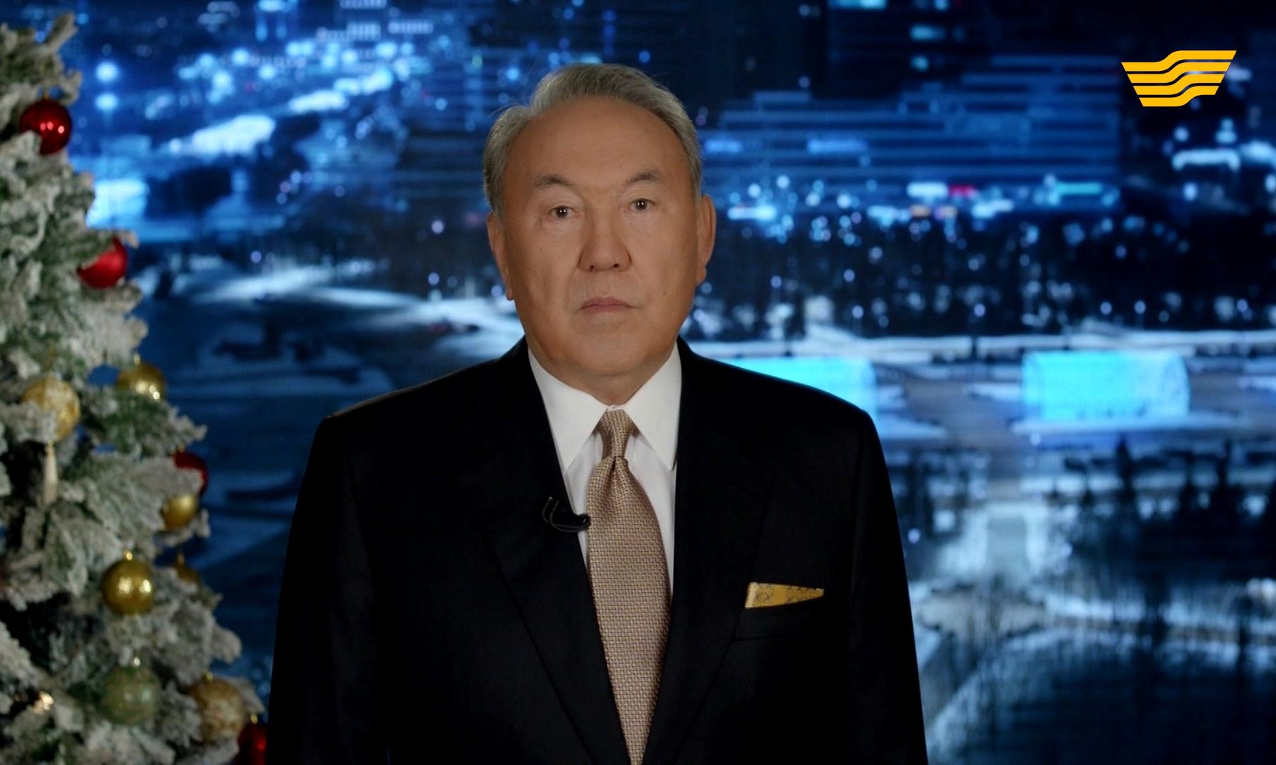 поздравление назарбаева с новым годом начальника